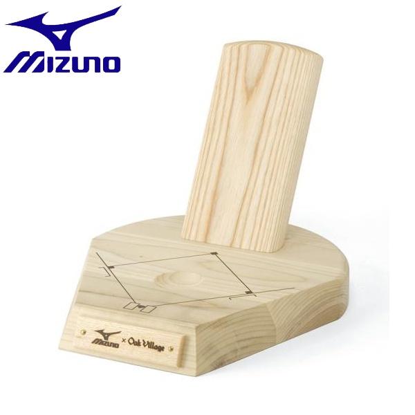 ◆◆ <ミズノ> MIZUNO バット材グラブスタンド(スタジアム型) 1GJYV11000