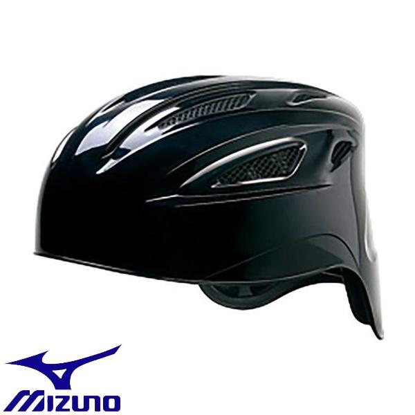 ◆◆ <ミズノ> MIZUNO 軟式用ヘルメット(キャッチャー用/野球) 1DJHC201 (09:ブラック)