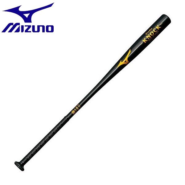 ◆◆ <ミズノ> MIZUNO 硬式/軟式/ソフトボール<ビクトリーステージ>ノック(金属製/89cm/平均580g) 1CJMK10189 (09:ブラック)