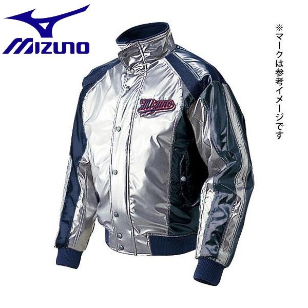 ◆◆ <ミズノ> MIZUNO <ビクトリーステージ>グラウンドコート(野球) 52WM323 (03:シルバー×ネイビー)