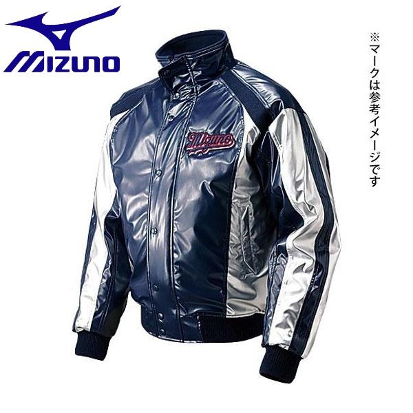 ◆◆ <ミズノ> MIZUNO <ビクトリーステージ>グラウンドコート(野球) 52WM323 (14:ネイビー)
