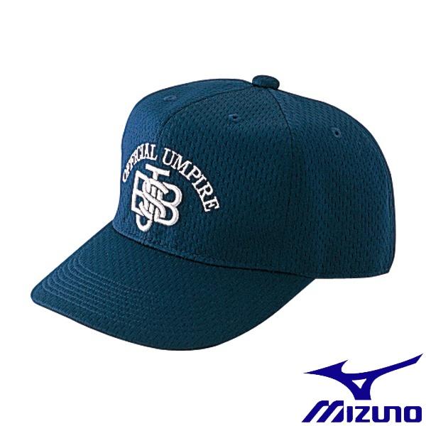 ミズノ MIZUNO 軟式審判員用帽子 六方 52BA825 野球 塁審用 割引も実施中 14:ネイビー 5☆大好評