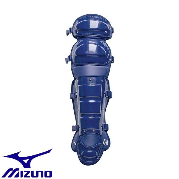 ◆◆ <ミズノ> MIZUNO ソフトボール用レガーズ 1DJLS101 (14:ネイビー)