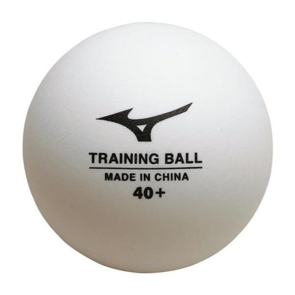 ◆◆ <ミズノ> MIZUNO トレーニングボール40+/100球入(卓球) 83GBH900 (01:ホワイト)