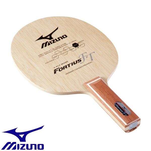 ◆◆ <ミズノ> MIZUNO フォルティウス FT(卓球) 18TT21055 (ST:ST)