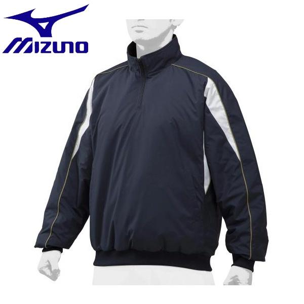 ◆◆ <ミズノ> MIZUNO ハーフZIPジャケット(中綿)[ユニセックス] 12JE9V32 (14:ネイビー×ホワイト) 野球・ソフトボール