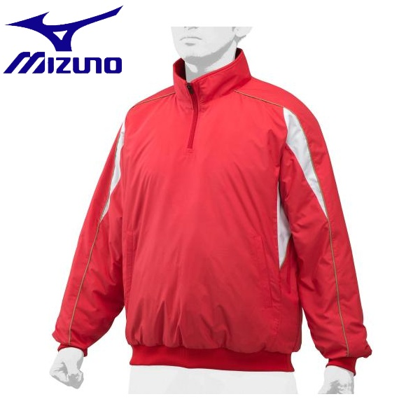 ◆◆ <ミズノ> MIZUNO ハーフZIPジャケット(中綿)[ユニセックス] 12JE9V32 (62:レッド×ホワイト) 野球・ソフトボール