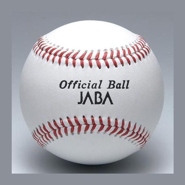 ◆◆ <ミズノ> MIZUNO 硬式用/ビクトリー 社会人試合球(JABA/1ダース) 1BJBH10000 野球・ソフトボール