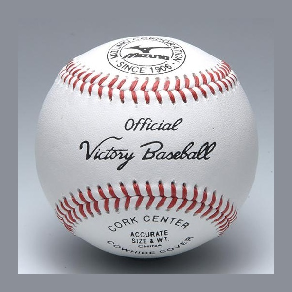 ◆◆ <ミズノ> MIZUNO 硬式用/ビクトリー高校試合球(1ダース) 1BJBH10100 野球・ソフトボール