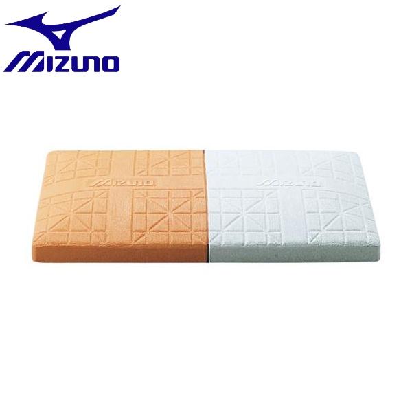 ◆◆ <ミズノ> MIZUNO ソフトボール用ダブルファーストベース(1組)<公式規格品> 16JAB15000 野球・ソフトボール