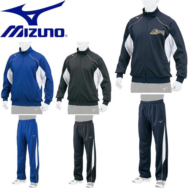 ◆◆ <ミズノ> 【MIZUNO】 ユニセックス グローバルエリート ウォームアップシャツ&パンツ 野球 ジャージ 上下セット セットアップ 12JC7R10-12JD7R10