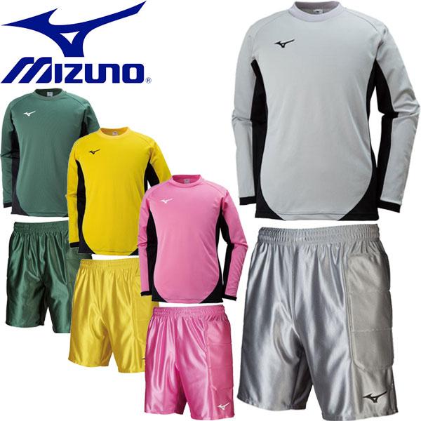 ◆◆ <ミズノ> 【MIZUNO】 ユニセックス キーパーシャツ&パンツ サッカー ゲームウェア ゴールキーパー用品 上下セット セットアップ P2MA8075-P2MB8075