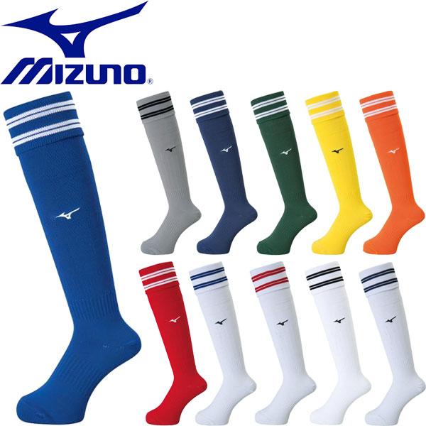 本日限定 送料無料 メール便発送 ミズノ MIZUNO ストッキング 23-25cm 激安超特価 サッカー 靴下 P2MX8052