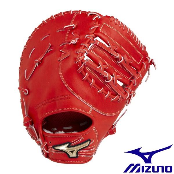 ◆◆ <ミズノ> MIZUNO ソフトボール用 H Selection02+プラス【捕手・一塁手兼用】 1AJCS2241070 野球・ソフトボール