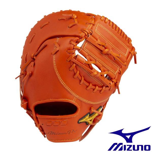 ◆◆ <ミズノ> MIZUNO 硬式用 【ミズノプロ】 5DNAテクノロジー【一塁手用:ST型(ポケット浅め)】 1AJFH2200052 野球・ソフトボール
