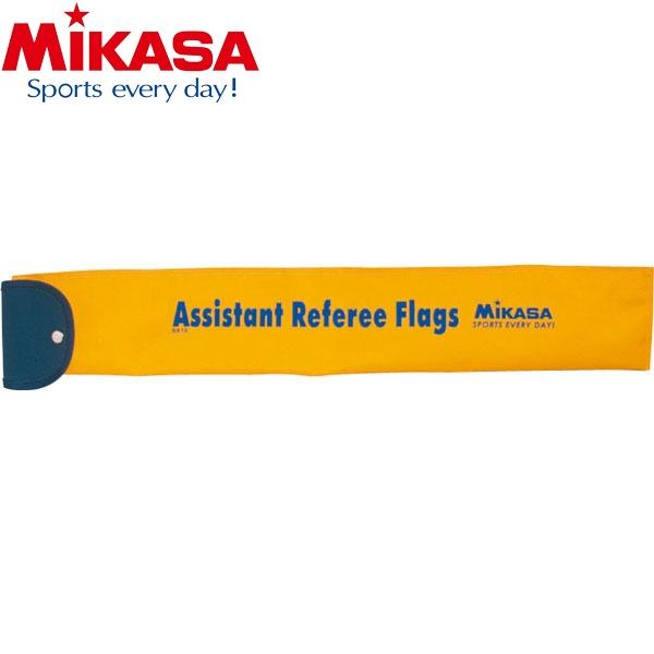 ミカサ MIKASA アシスタントレフェリーフラッグ ブランド買うならブランドオフ 宅配便送料無料 サッカー BA18