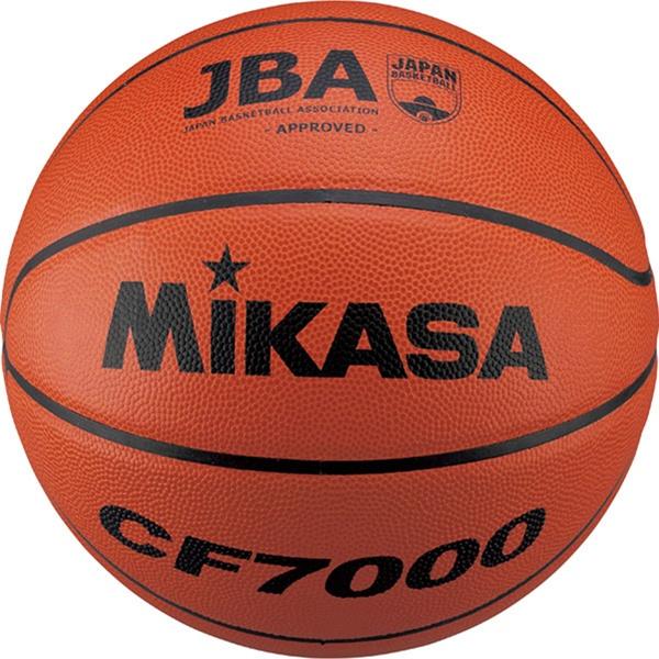 ◆◆ <ミカサ> MIKASA バスケットボール CF7000 (茶)