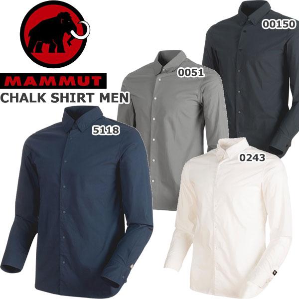 ◆◆ <マムート> MAMMUT CHALK SHIRT MEN アウトドア エンガディン トップス 長袖シャツ ウェア メンズ 1015-00200