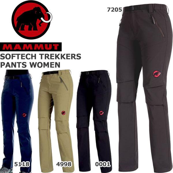 ◆◆ <マムート> MAMMUT SOFTECH TREKKERS PANTS WOMEN アウトドア 登山 ボトムス ロングパンツ ウェア レディース 1020-09770A