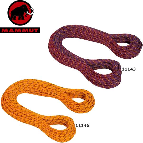 ◆◆ <マムート> MAMMUT 8.5 GENESIS DRY 50M アウトドア 登山 登攀 クライミング ダブルロープ ザイル 登山用品 2010-02801A