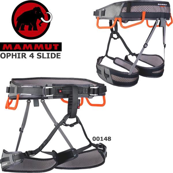 ◆◆ <マムート> MAMMUT OPHIR 4 SLIDE アウトドア 登山 登攀 クライミング ハーネス 登山用品 2020-00840