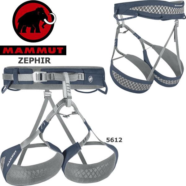 ◆◆ <マムート> MAMMUT ZEPHIR アウトドア 登山 登攀 クライミング ハーネス 登山用品 2110-01230