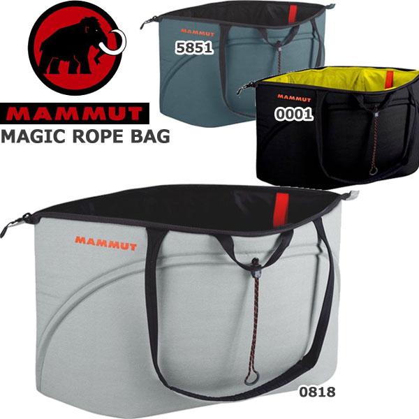◆◆ <マムート> MAMMUT MAGIC ROPE BAG アウトドア 登山 登攀 クライミング ロープバッグ ショルダーバッグ 2290-00990