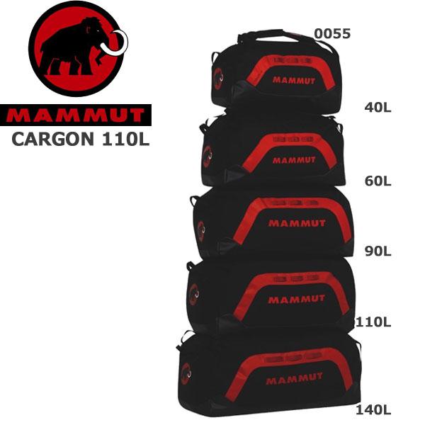 ◆◆ <マムート> MAMMUT CARGON 110L アウトドア 登山 ダッフルバッグ ボストンバッグ 2510-02080C