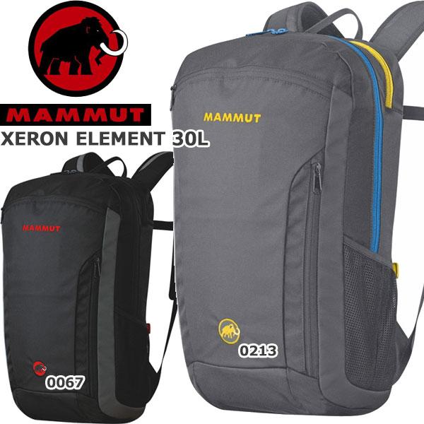 ◆◆ <マムート> MAMMUT XERON ELEMENT 30L アウトドア 通勤 仕事 ジム バックパック リュックサック バッグ 2510-02670C