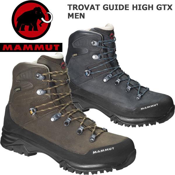◆◆ <マムート> MAMMUT TROVAT GUIDE HIGH GTX MEN アウトドア 登山 ハイキング トレッキングシューズ メンズ 3020-04740