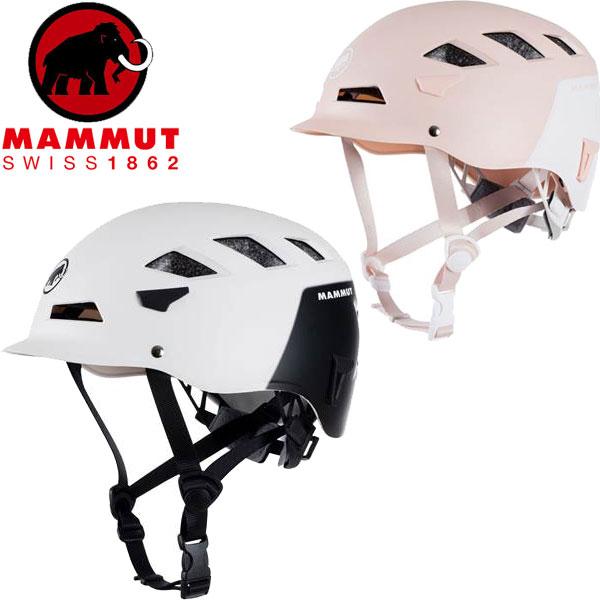 ◆◆ <マムート> 【MAMMUT】 El Cap アウトドア 登山 登攀 クライミング ヘルメット 子供 大人 登山用品 2030-00091