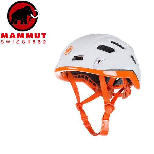 ◆◆ <マムート> 【MAMMUT】 Rock Rider アウトドア 登山 登攀 クライミング ヘルメット 子供 大人 登山用品 2030-00131