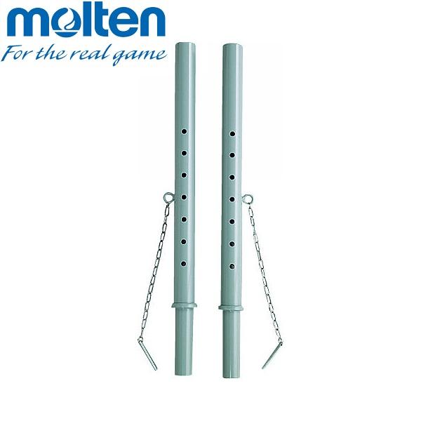 ◆◆ <モルテン> MOLTEN ソフトバレー室内用補助支柱セット BMSETSTN (バレーボール)