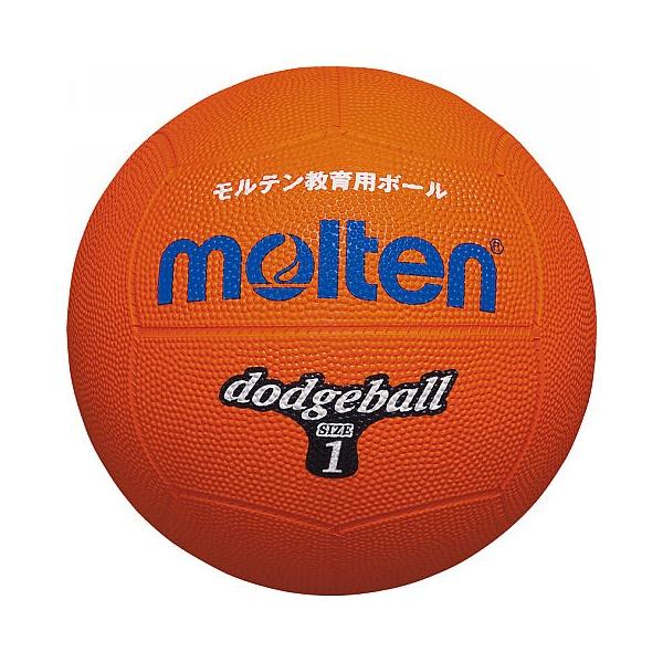 ◆◆ <モルテン> MOLTEN ドッジボール D1OR (オレンジ) (ドッジボール)