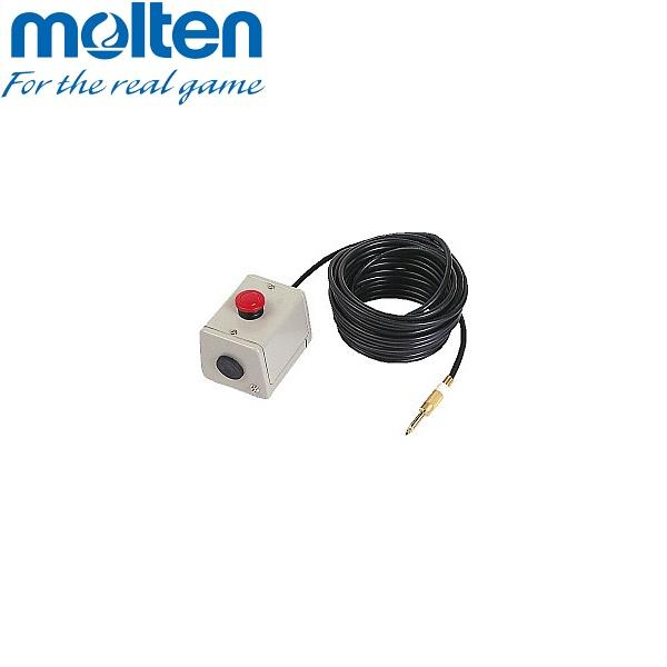 ◆◆ <モルテン> MOLTEN リモコンスイッチ DTRS (バレーボール)
