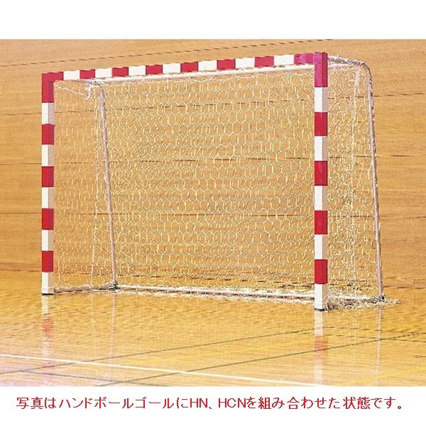 HCN (ハンドボール) ◆◆ (白) <モルテン> キャッチネット MOLTEN