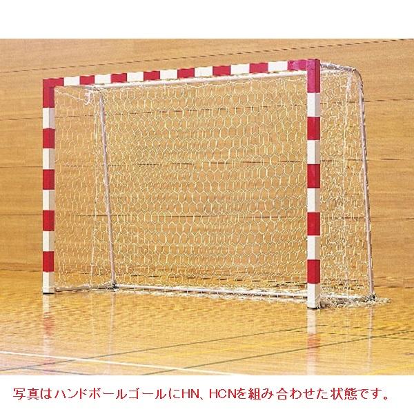 ◆◆ <モルテン> MOLTEN ハンドボールゴール用ネット HN (白) (ハンドボール)