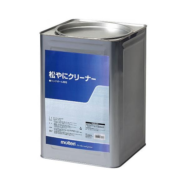 ◆◆ <モルテン> MOLTEN 松やにクリーナー15kg REC15 (ハンドボール)