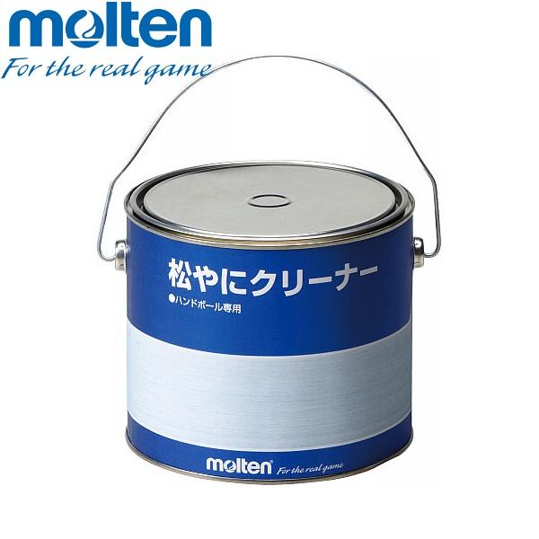 ◆◆ <モルテン> MOLTEN 徳用松やにクリーナー RECL (ハンドボール)