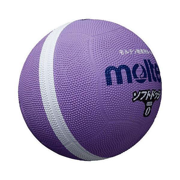 ◆◆ <モルテン> MOLTEN ソフトラインドッジボール SFD0VL (パープル) (ドッジボール)