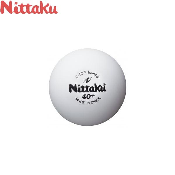 ◆◆● <ニッタク> Nittaku Cトップトレキュウ(50ダースイリ) NB-1467 卓球 ボール (練習球)