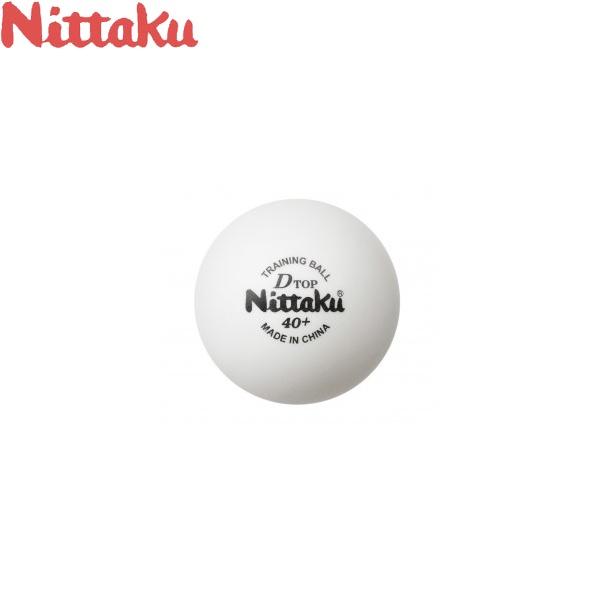 ◆◆● <ニッタク> Nittaku Dトップトレキュウ(50ダースイリ) NB-1521 卓球 ボール (練習球)