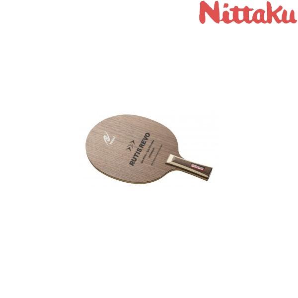 蔵 ニッタク Nittaku ルーティスレボ C 卓球 業界No.1 NC-0199 ラケット 中国式ペン