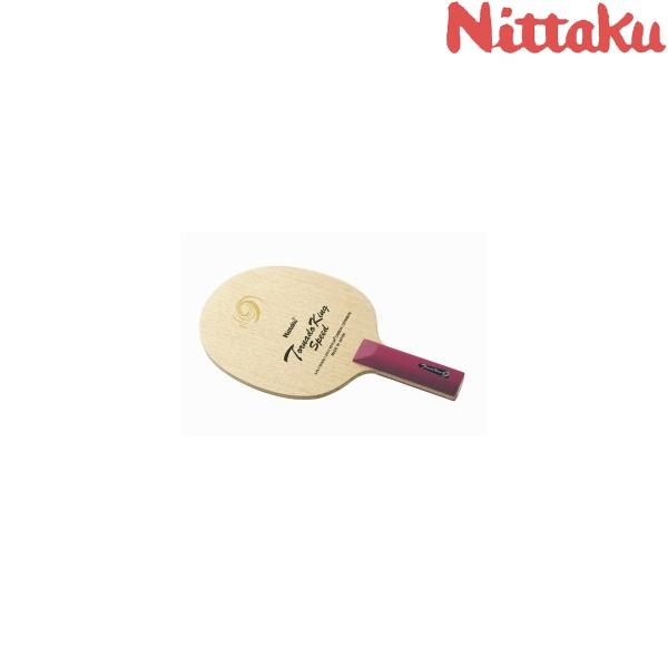 ◆◆● <ニッタク> Nittaku トルネードキングスピード ST NC-0408 卓球 ラケット シェークハンド