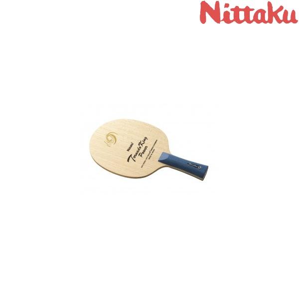 ◆◆● <ニッタク> Nittaku トルネードキングパワー FL NC-0411 卓球 ラケット シェークハンド
