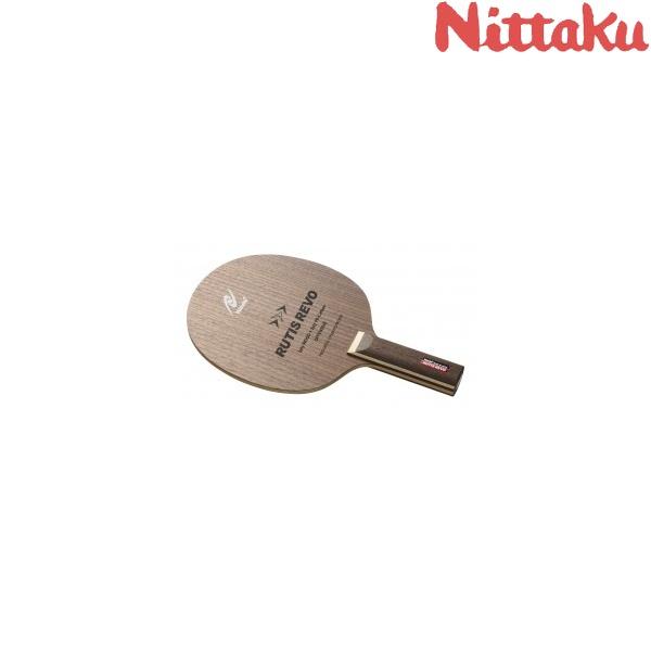 ニッタク Nittaku ルーティスレボ ST 格安店 シェークハンド NC-0429 保障 ラケット 卓球