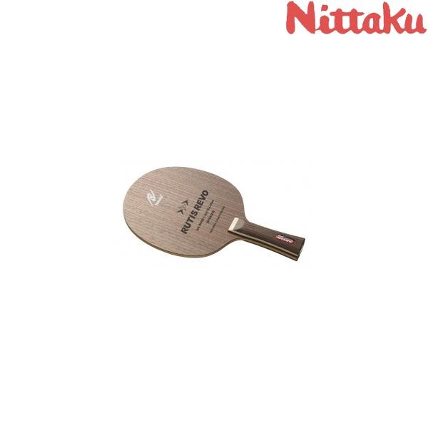 ◆◆● <ニッタク> Nittaku ルーティスレボ FL NC-0430 卓球 ラケット シェークハンド
