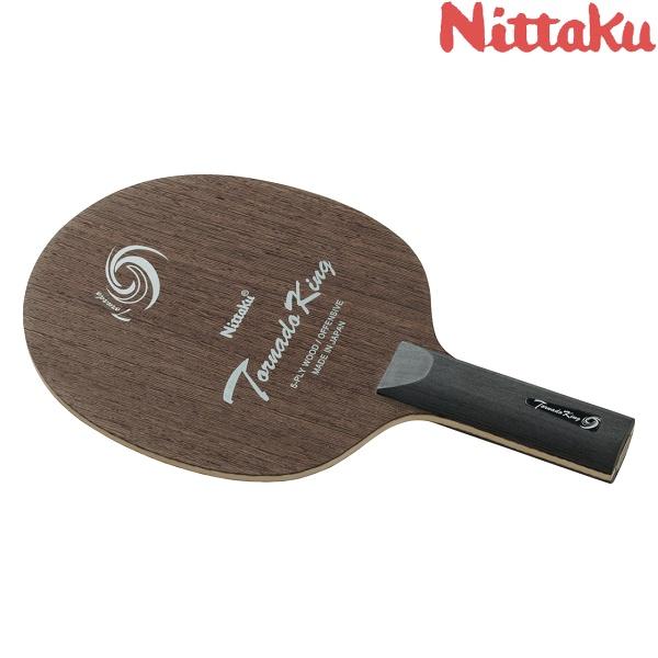 ニッタク Nittaku トルネードキング ST アイテム勢ぞろい 当店は最高な サービスを提供します NE-6124 シェークハンド ラケット 卓球