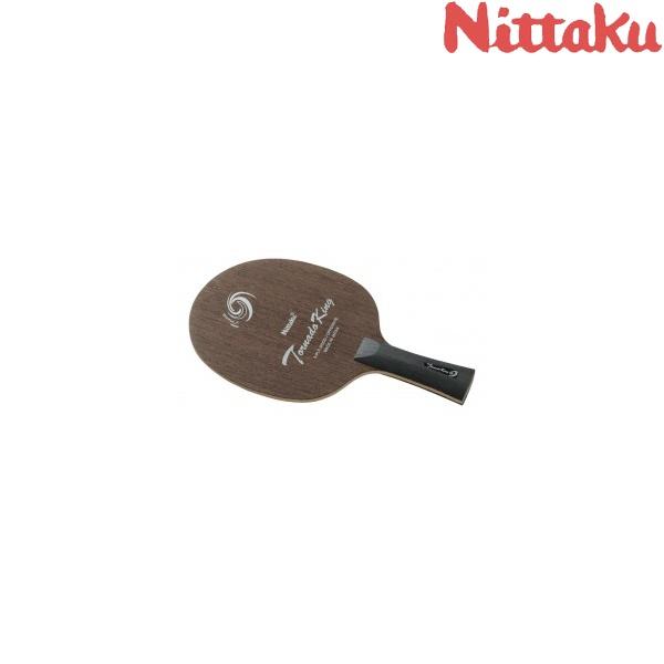 ◆◆● <ニッタク> Nittaku トルネードキング FL NE-6125 卓球 ラケット シェークハンド