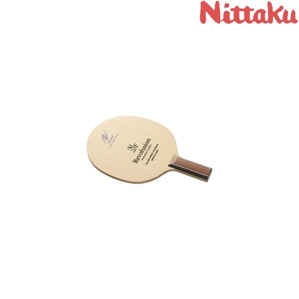 ◆◆● <ニッタク> Nittaku レボフュージョン MF C NE-6409 卓球 ラケット 中国式ペン